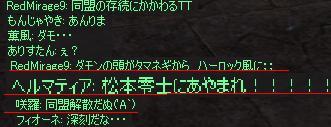 b0078274_8311781.jpg
