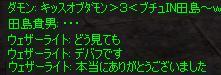 b0078274_832098.jpg