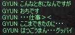 b0078274_9461315.jpg