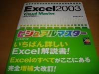 c0019880_1064467.jpg