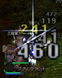 b0032787_10314263.jpg