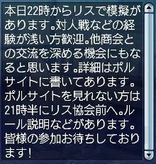 f0075292_1743919.jpg