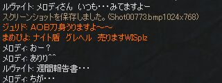 c0022896_1144862.jpg