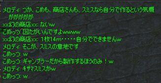 c0022896_115588.jpg