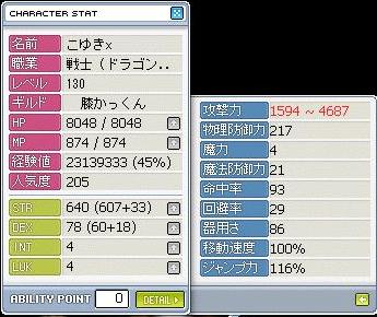 f0070197_0153518.jpg