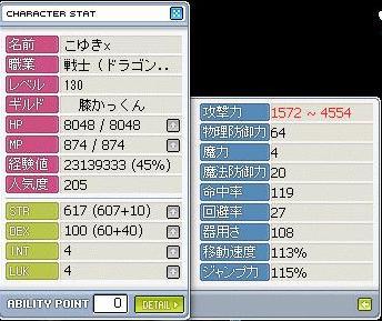 f0070197_0214035.jpg