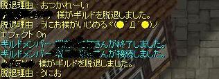 f0066100_0304238.jpg