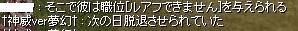 b0098610_1204563.jpg