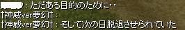 b0098610_1215072.jpg
