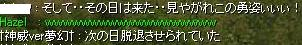 b0098610_1225517.jpg