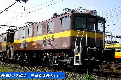 Vol,219  三岐鉄道ED457号機/北勢線情報 _e0040714_1842196.jpg