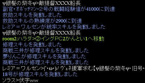 f0029614_23413284.jpg