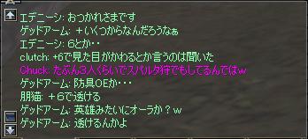 b0056117_655134.jpg