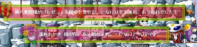 c0058718_2225373.jpg