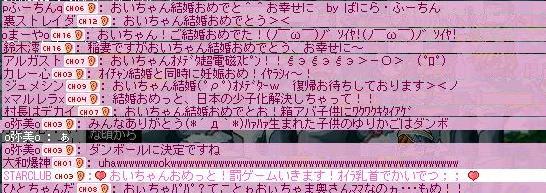 c0058718_2243372.jpg