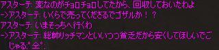 f0079719_5523167.jpg