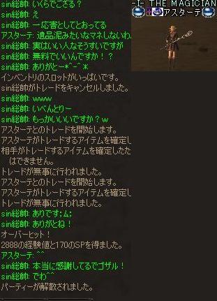 f0079719_616894.jpg
