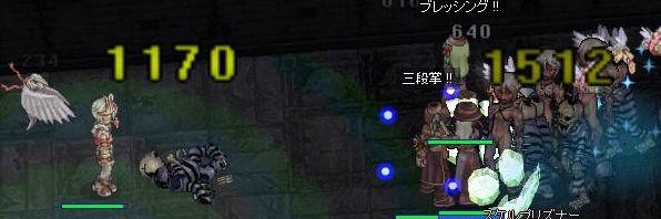 b0035920_8465232.jpg