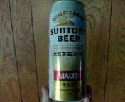 サントリー モルツ2006~麦酒酔噺その3~_b0081121_21313682.jpg