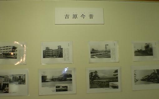 吉原宿 歴史処_b0093221_2171013.jpg