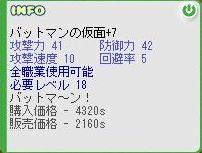b0002723_16473080.jpg