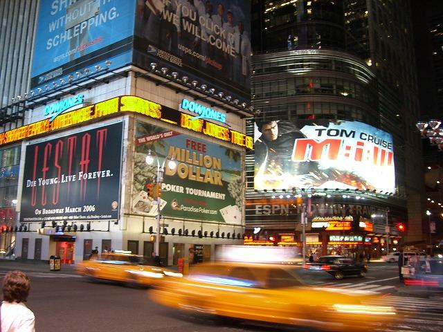 ニューヨーク・ブログ・カフェ・・・。 その1_f0036534_23482812.jpg