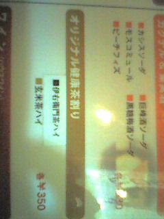 f0023038_2051092.jpg