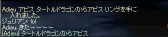 b0099847_13302314.jpg