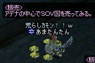 b0075548_214640.jpg