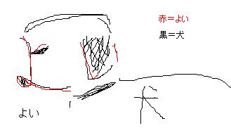 e0018550_16592538.jpg