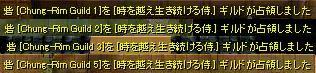 f0102560_13572298.jpg