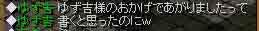 f0016964_056974.jpg