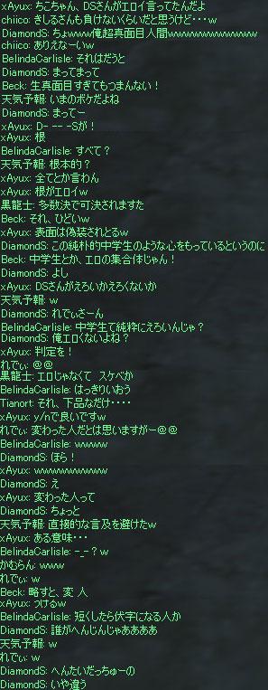 b0036369_23215517.jpg