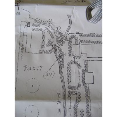 5月の「手作り市」@上賀茂神社_b0057979_11175089.jpg