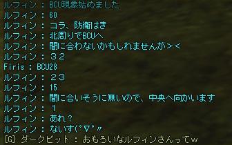 b0016286_125333.jpg
