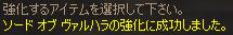 f0086095_23264529.jpg