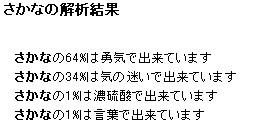 d0026200_17201623.jpg