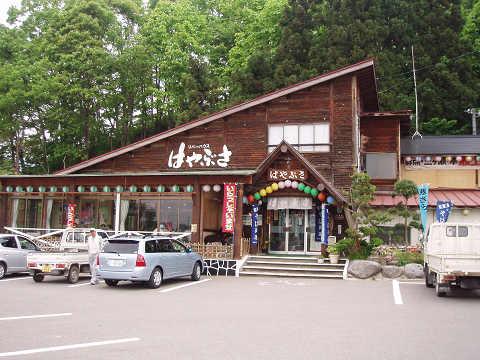 最上川そば街道_b0074601_22463659.jpg
