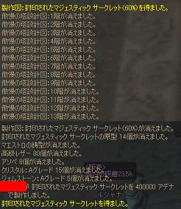f0089303_4401950.jpg