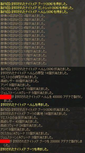 f0089303_4403537.jpg