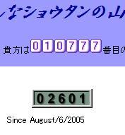 d0044012_2320269.jpg