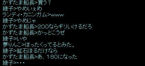 f0029614_18452255.jpg