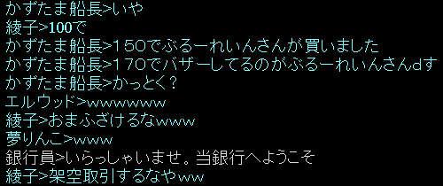 f0029614_18454449.jpg
