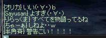 f0027317_8244350.jpg