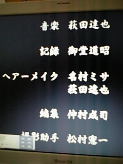b0020719_23521214.jpg