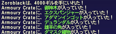 a0035823_13395524.jpg