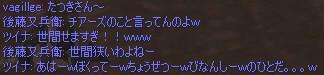 b0015223_16492050.jpg