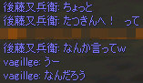 b0015223_16494389.jpg