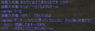 b0015223_1652416.jpg