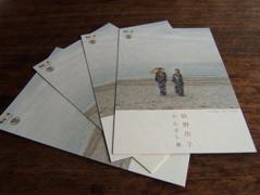 牧野浩子/かんざし展のお知らせ_c0004024_833798.jpg
